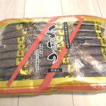 「コストコ教訓!」遠くから来たコストコ初心者が購入した28,000円を紹介。