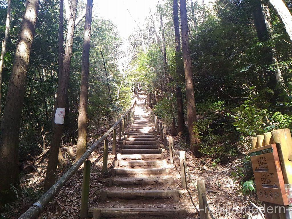 東谷山 ハイキング