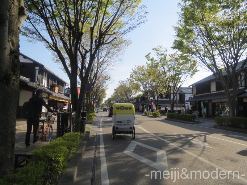 彦根城 無料タクシー