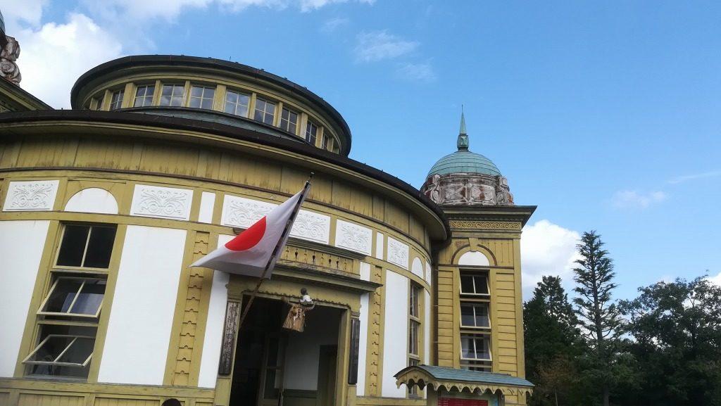 宇治山田郵便局