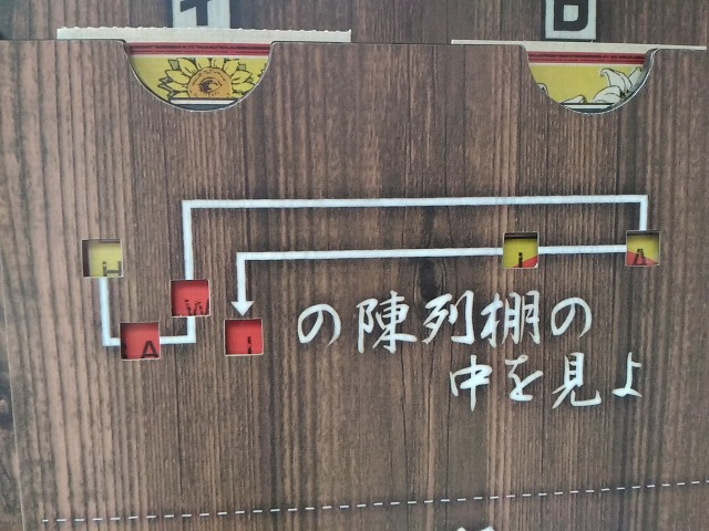 明治探偵GAME 3