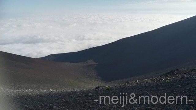 富士山 宝永山