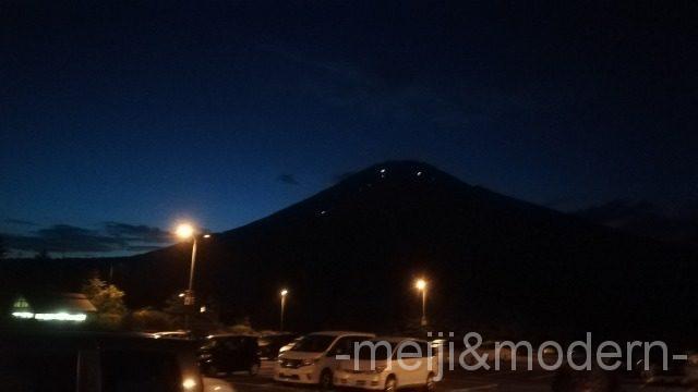 富士山 水ヶ塚公園