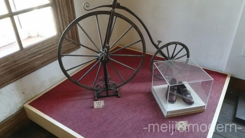 明治 自転車