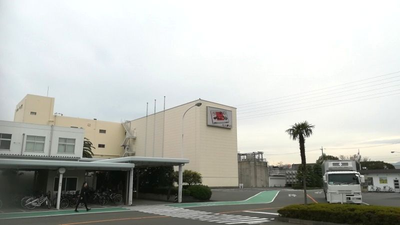 明治 藤枝工場