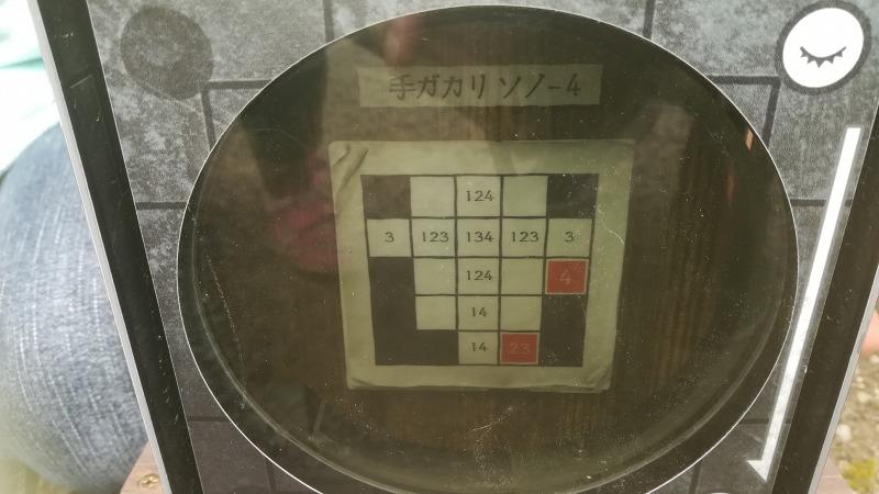 明治探偵GAME 難易度2